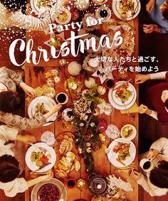 スターバックス コーヒー ジャパン Starbucks Coffee Japan