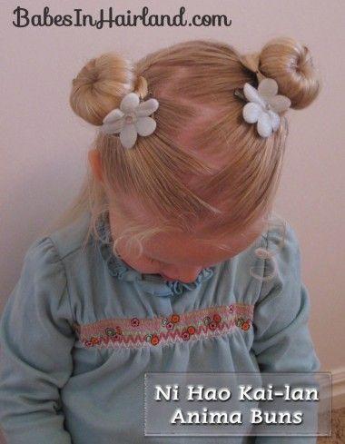 How to get Ni Hao Kai Lan buns! So cute!  Too bad babyy's hair won't be long enough!