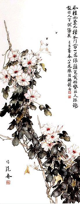 17 best images about paintings on pinterest ink national palace museum and chinese painting. Black Bedroom Furniture Sets. Home Design Ideas