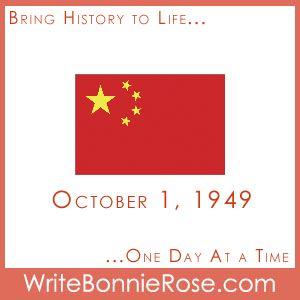 Timeline Worksheet: October 1, 1949, People's Republic of China National Day - WriteBonnieRose.com
