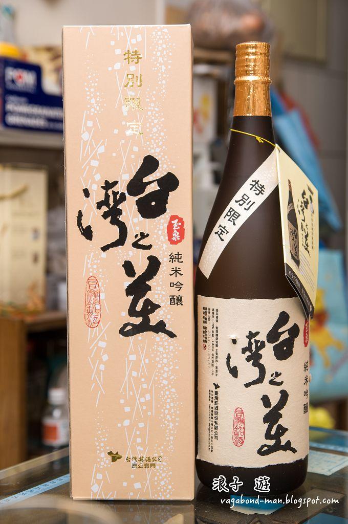 taiwan beauty wine