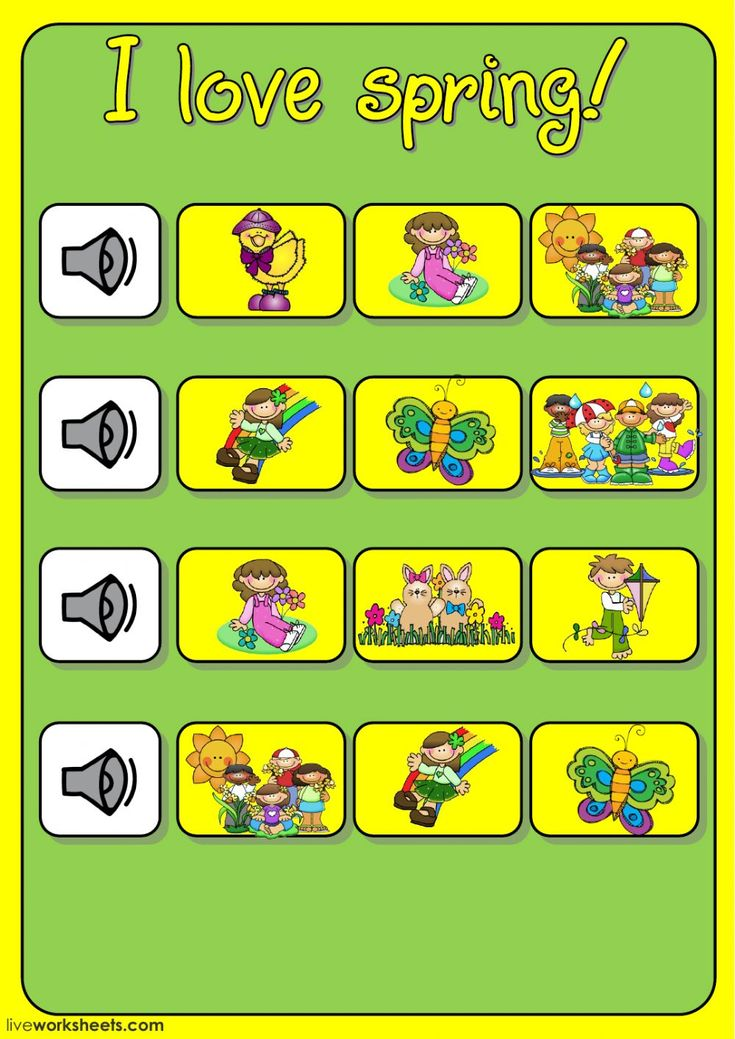 Spring interactive and downloadable worksheet. You can do