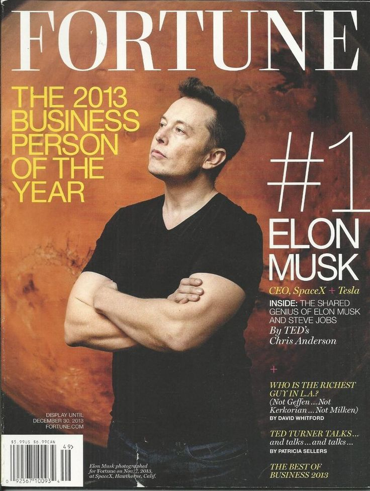Fortune magazine Elon Musk Ted Turner Best of business Patrick Soon Shiong