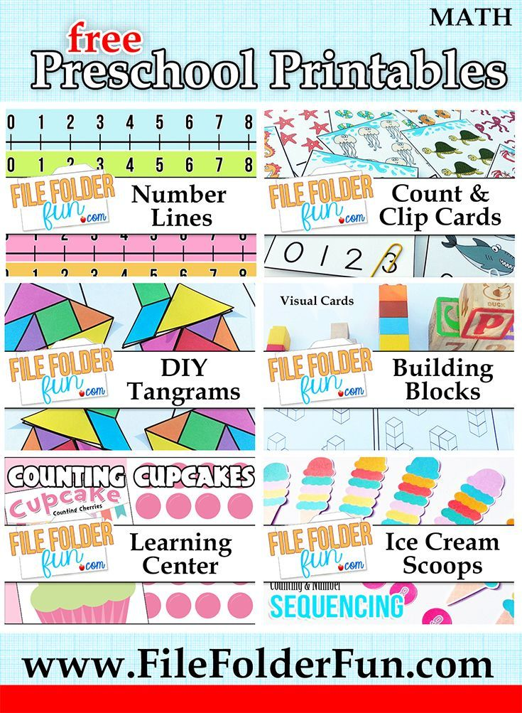 Free Preschool Math Printables