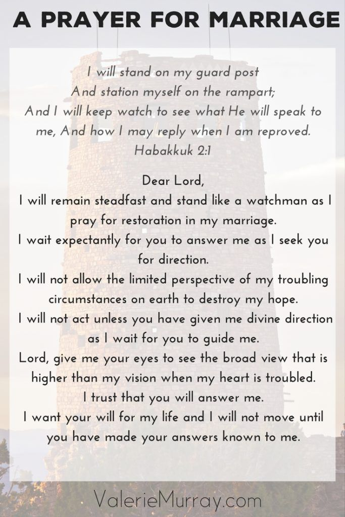 Are you praying for answers in your marriage? When Habakkuk wanted answers he acted as a watchman and prayed. Here's a prayer for guidance as you stand guard and wait for God to answer. #marriageprayer #prayingforanswers #marriage #prayingformarriage