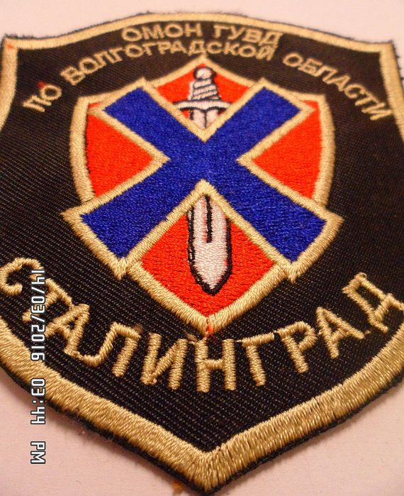 Special forces team Russia patch by embroiderypapatedy on Etsy