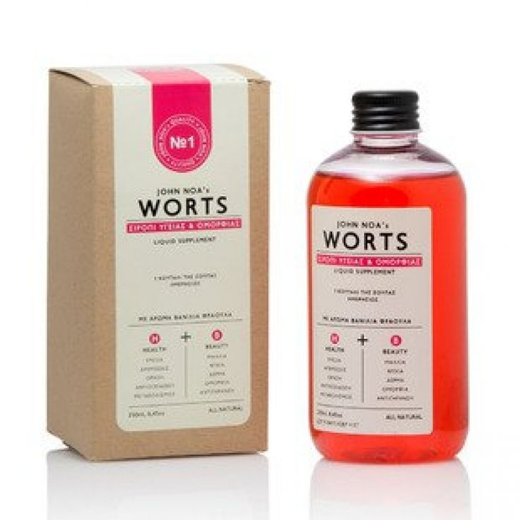 John Noa Worts Σιρόπι Υγείας & Ομορφιάς Για να δώσετε στον οργανισμό σας, ότι καλύτερο δημιουργήθηκε! http://www.i-cure.gr/Product/5104/Page/222/el/