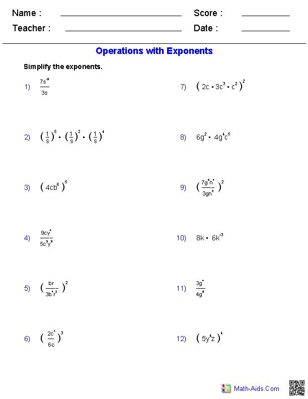 Operations With Exponents Worksheets