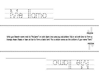Spanish Me Llamo Name tag label/ tabel tent for student desk