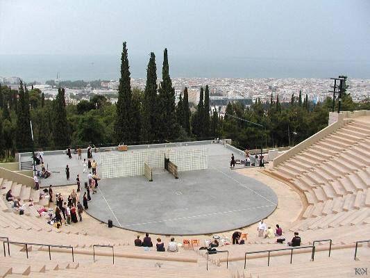 Theatro Dasous, Thessaloniki