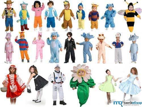 Сказочный детский костюм