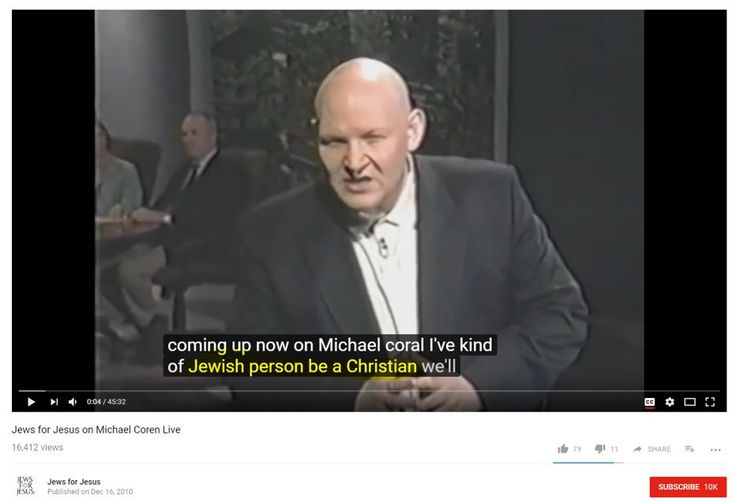The question: Can a Jewish person be a Christian? || Jews for Jesus on Michael Coren Live || Fake Jews discuss Fake Arguments