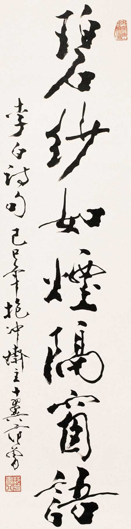 788 Best Images About Calligraphy On Pinterest