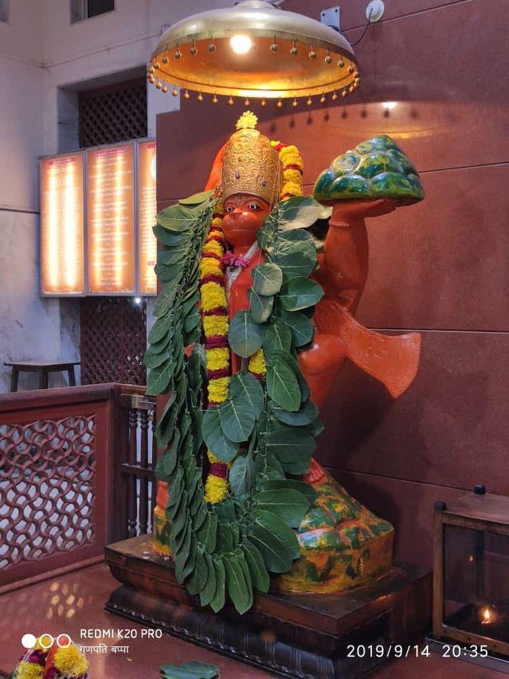 Pin by Sakshi Gupta on saibaba pictures in 2020 Hanuman