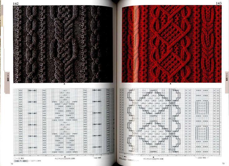 Pattern knitting collection 260 by Shida Hitomi. Обсуждение на LiveInternet - Российский Сервис Онлайн-Дневников