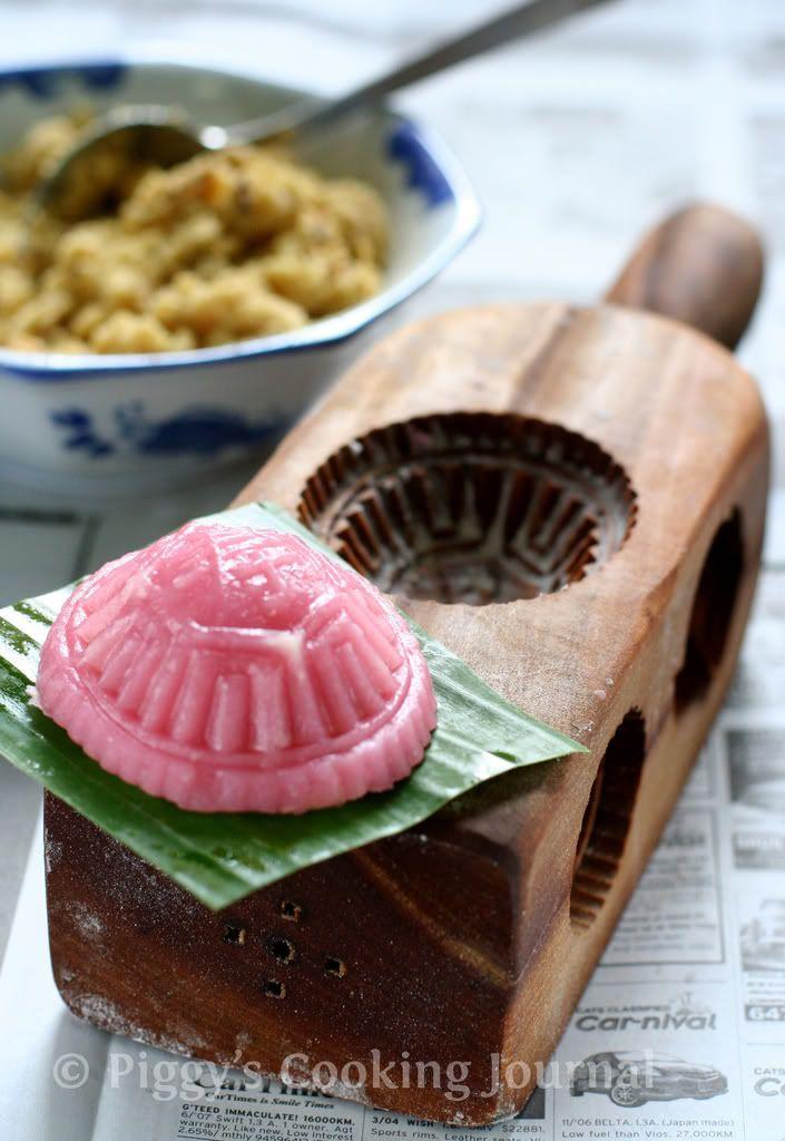 Ang Ku Kuih(steamed glutinous rice cake   with filling)  紅龜粿