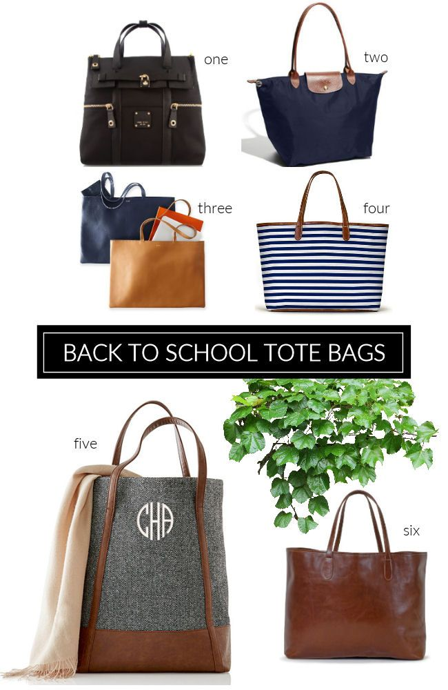 Back to School: Preppy Tote Bags For School | Progression By Design