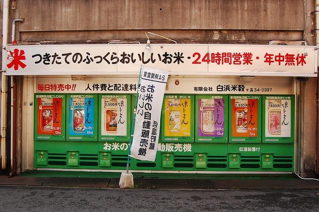 ¡¡ Máquina expendedora de sacos de 10Kgs de arroz !!