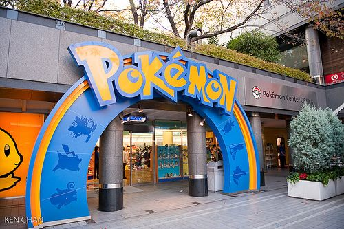 Osaka Pokemon Center. #pokemon #osaka #NEEDTOGOTHERE