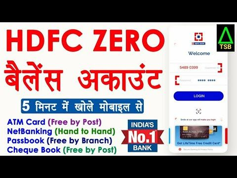 Open Hdfc Zero Balance Account Online Hdfc Zero Balance Account Kaise Khole Hdfc Instant Account Video Analysis Open In 2020 Make More Money Paying Bills Finance