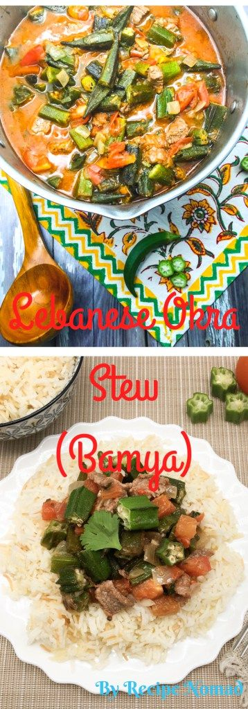 If you love okra you'll love this super healthy Lebanese dish! Packed with okra, tomatoes and beef! So good! Lebanese Okra Stew with Beef (Bamya) | Recipe Nomad http://www.recipenomad.com/lebanese-okra-stew/