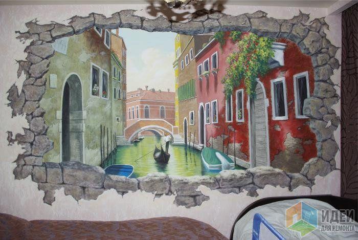 Декоративная роспись на стене спальни, итальянская тема в интерьерной росписи