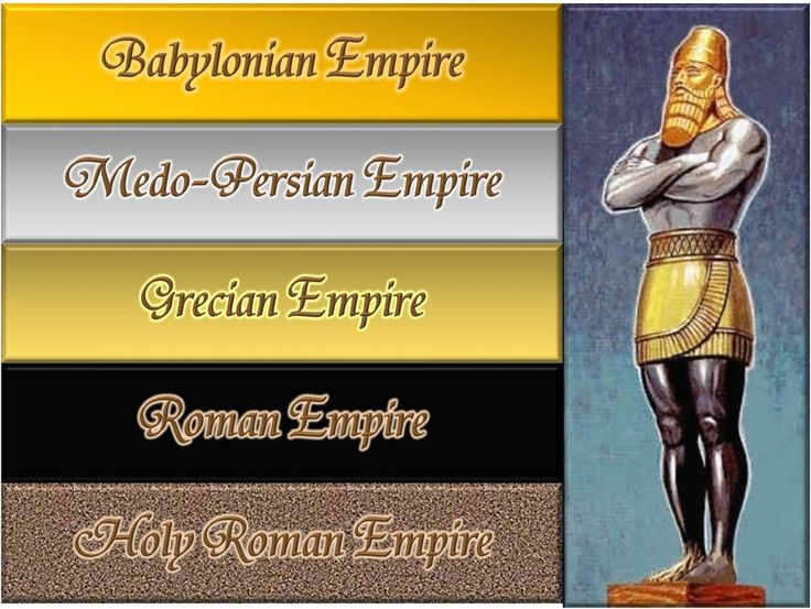 18 Best Images About Bible Daniel Nebuchadnezzar S