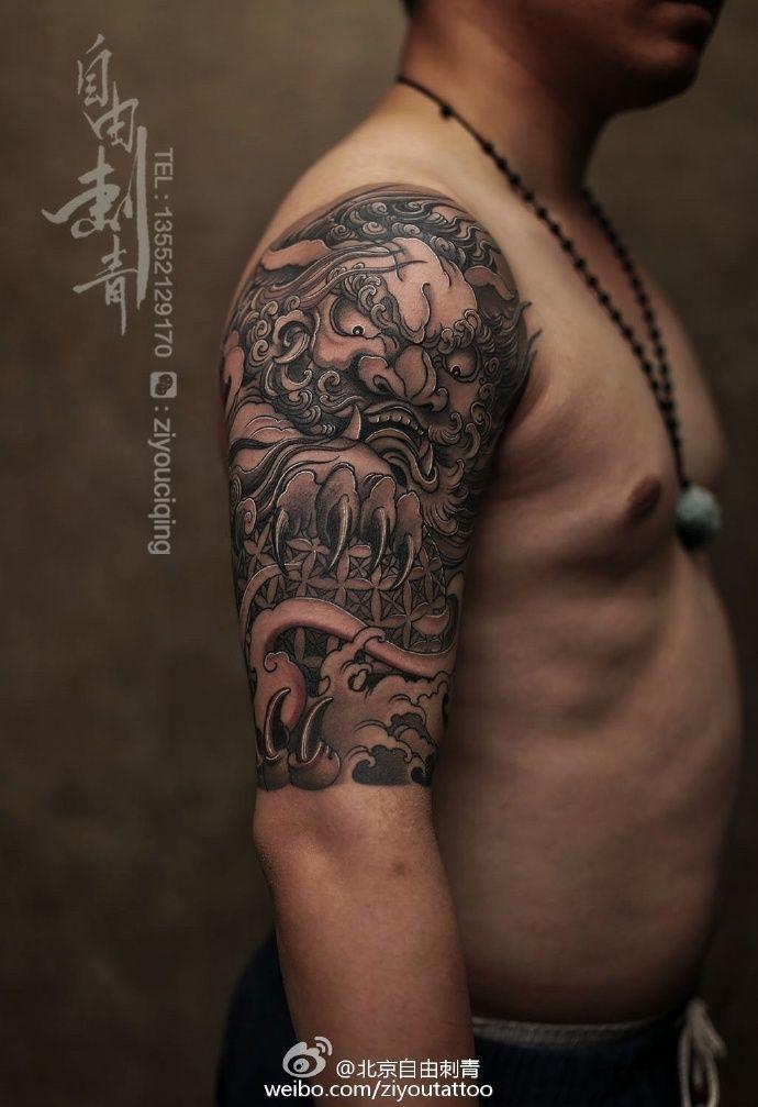 black and grey foodog half seelve tattoo by tang ping ziyoutattoo beijing china