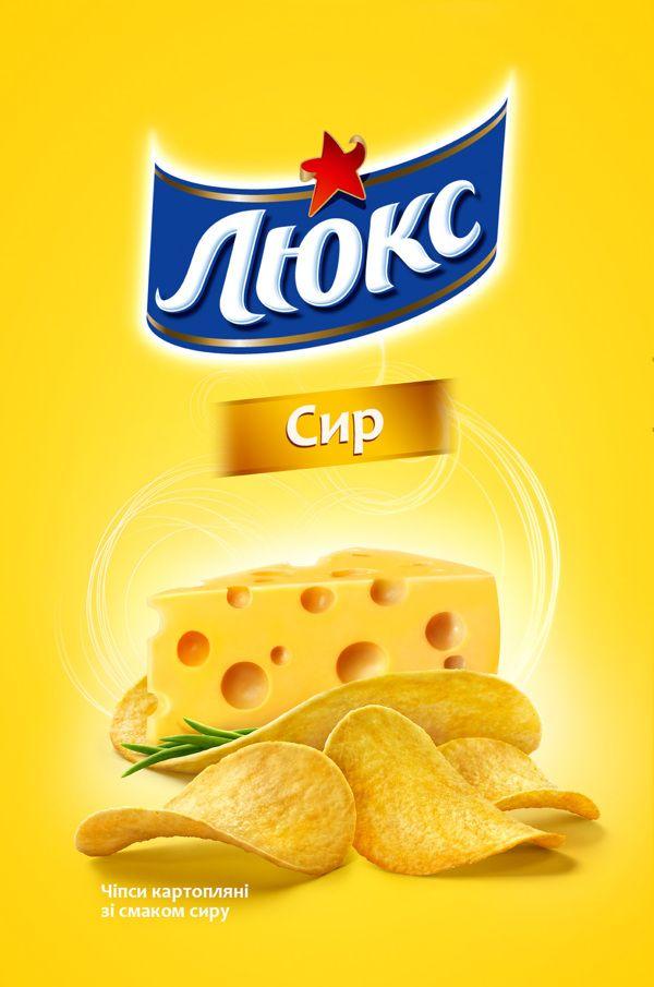Milk Taste byJose Ferreira F 494 G 6333 Photography Coco Pops byLightfarm Brasil F 406 G 1824 Advertising, Packaging, Product Design Milky P...