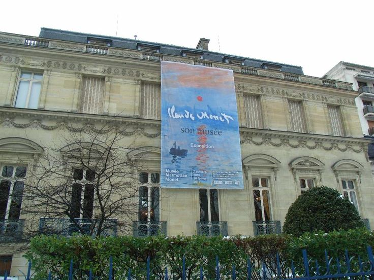 Musee Marmottan (small museum with Monet paintings) - Paris