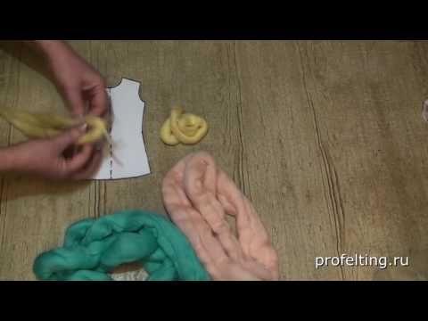 Как следить за расходом шерсти в работе | PROFelting