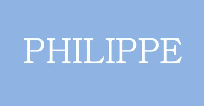 "1-Origines du prénom Philippe est un prénom masculin grec, qui vient destermes""philo"", qui signifie ""ami""et ""hippos"", qui signifie ""cheval""."