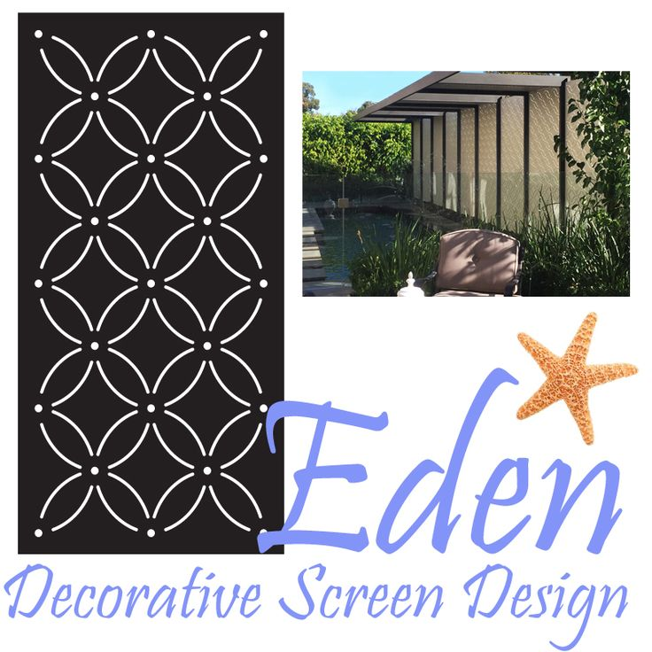 Decorative screen/panel by QAQ named after the town of Eden, NSW. See QAQ's blog feature screen post to see installation projects with this design + beach house decorating inspiration!