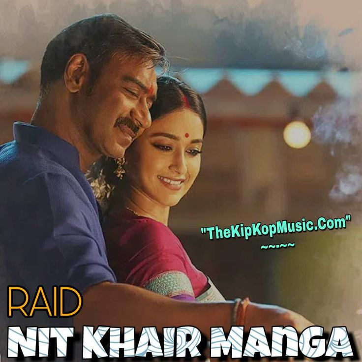 Download Song Quotes: Nit Khair Manga Full Mp3 Song Download/Listening Online