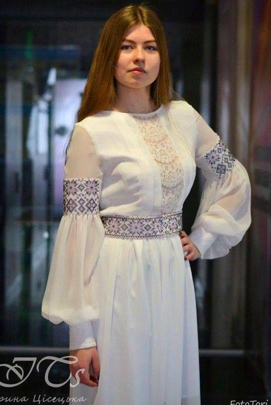 Women 810 Ukrain