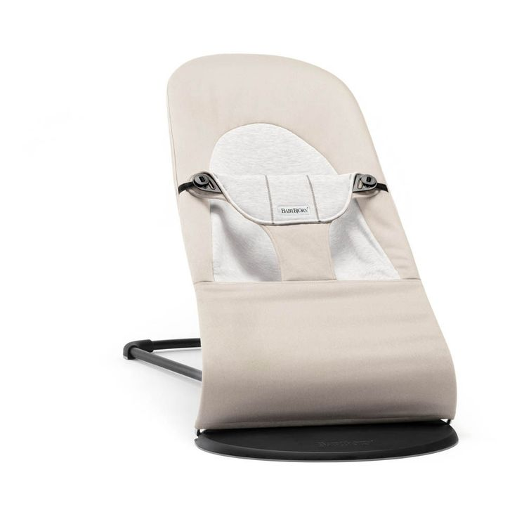 BabyBjörn Transat Balance Soft coton/jersey Beige et gris Beige