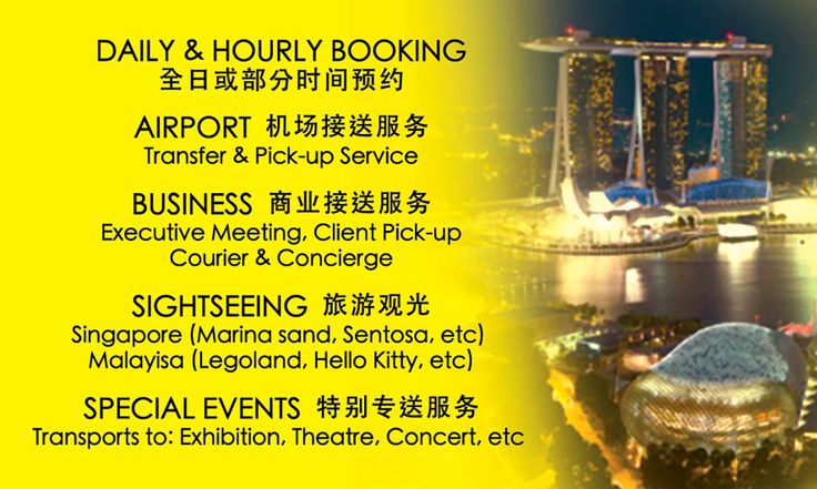 maxitaxi singapore: Booking Hotline +65 9466 8655 Maxi TaxI Singapore