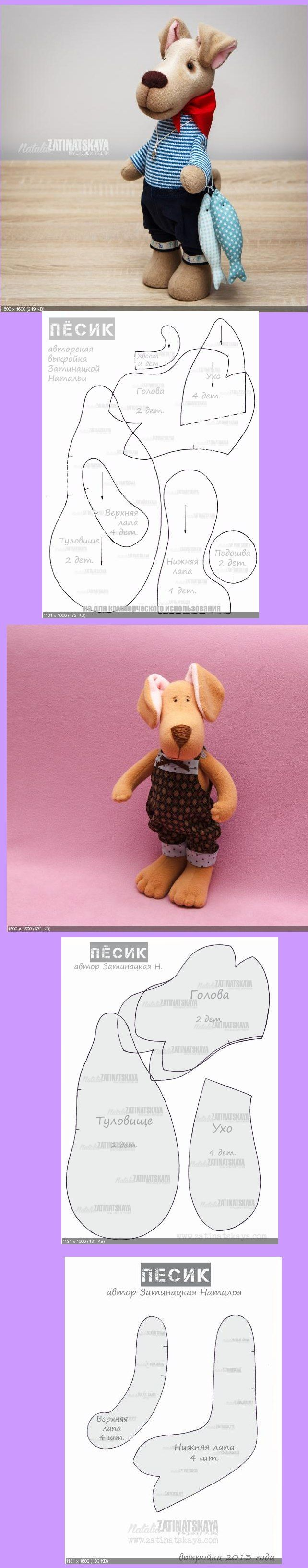 softie dog / free pattern
