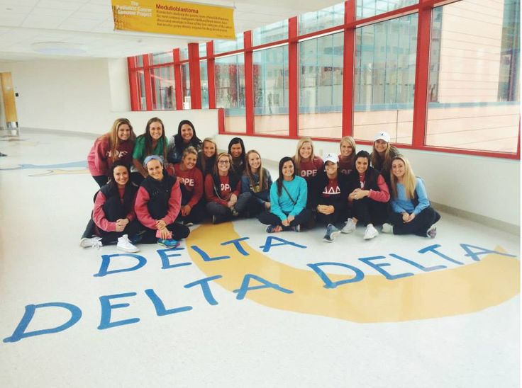 Plan a chapter trip to go visit St. Jude Children's Research Hospital!