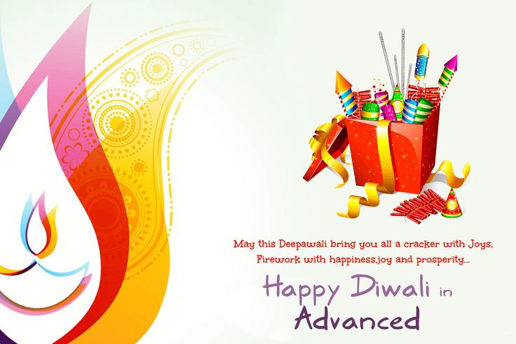 Best collection of the 2017 Advance Happy Diwali Wishes Sms Shayari Whatsapp Status Messages in Hindi and English