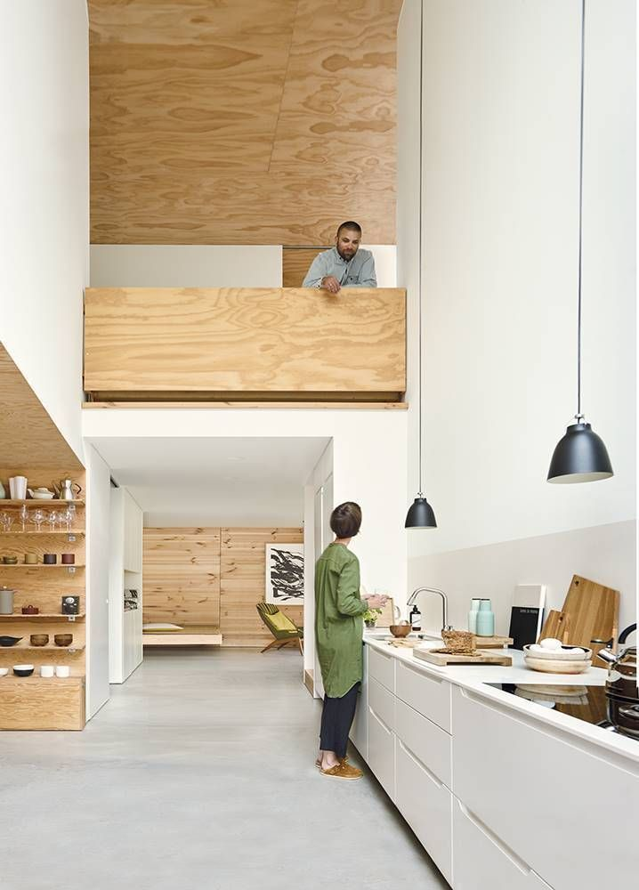 Ein schmales und hohes Haus in Norwegen – PLANETE DECO eine Hauswelt