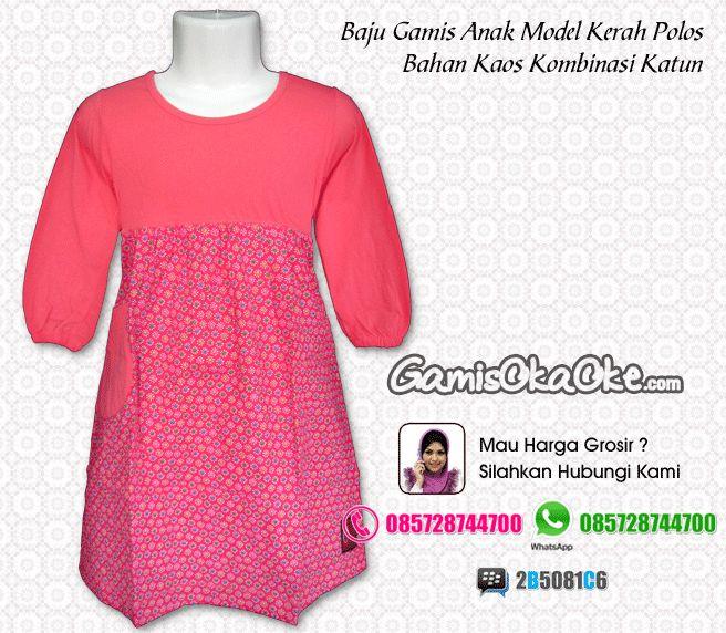Baju muslim anak perempuan harga murah dengan bahan kaos katun berkualitas bagus model gamis terbaru. Untuk pemesanan silahkan hubungi kontak yang tertera di gambar atau bisa juga kunjungi toko online kami di http://www.gamisokaoke.com