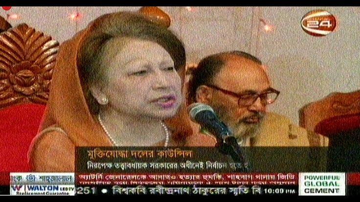 BD Latest Bangladesh News Update 25 December 2017 Today Bangla News Channel 24 Live Bangla TV News
