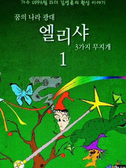 김영훈 - Google+