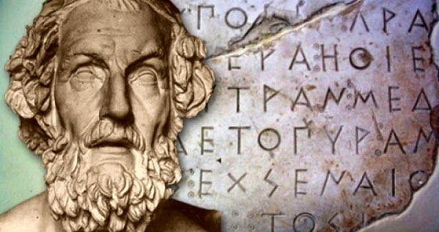 Η Ελληνική γλώσσα είναι ένα μαθηματικό αριστούργημα