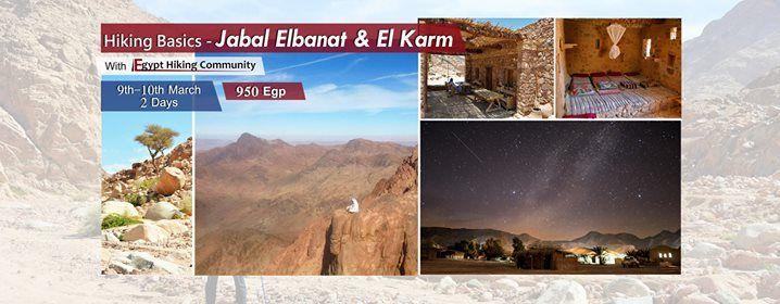The Hiking Calendar Jabal Elbanat El Karm Egypt Hiking Cairo