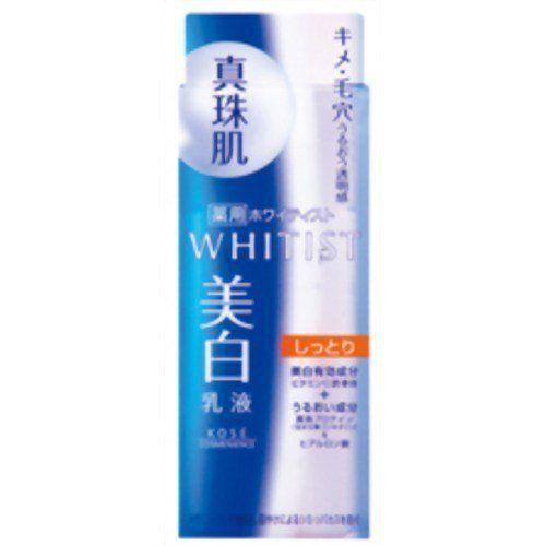 KOSE☀Japan-WHITIST Pearl skin Milky Lotion NA 130mL 2 Moist Whitening Milk