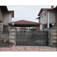 1326 Kodlu Ferforje Kapı Uygulaması
