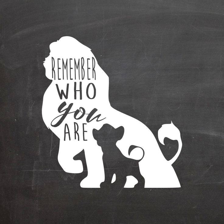 Remember Who You Are Lion King-Simba-Vinyl Decal-Iron On-Car Decal-Silhouette-Mac Book-Sticker-Yeti-Disney- by KGDESIGNS16 on Etsy