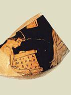 Επιτομή του Μεγάλου Λεξικού της Αρχαίας Ελληνικής Γλώσσας των H.G. Liddell & R. Scott